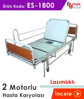 www emeksaglik net